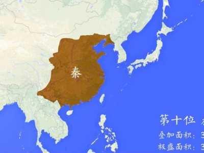 元朝最大版图 中国历史上十大版图最大的王朝