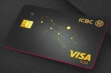 工行信用卡支付限额 工商银行信用卡如何修改支付限额