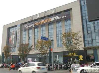 南京凤凰健身 没正式开、没消费的健身卡