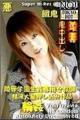 东京热图片 东京热AV封面截图对照