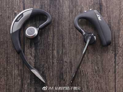 缤特力和捷波朗哪个好 缤特力与捷波朗的蓝牙耳机PK