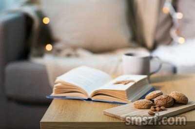 读书与人生名言 关于读书的人生格言