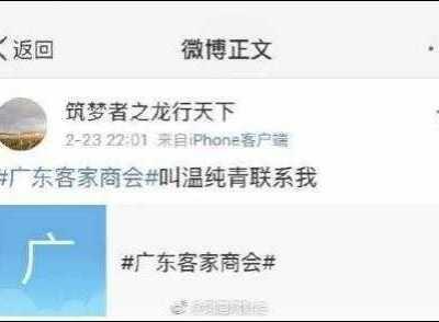 赵薇老公黄有龙 赵薇老公疑向富商网络讨债