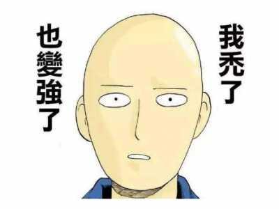 男人什么脸型好看 男生剪光头是什么心理