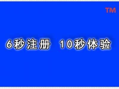百姓理财900问 体育电竞推荐OPE体育电竞