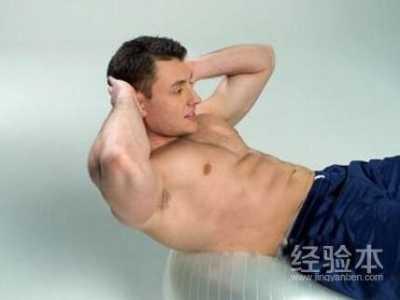 提肛运动有哪些好处 男人做提肛运动的好处