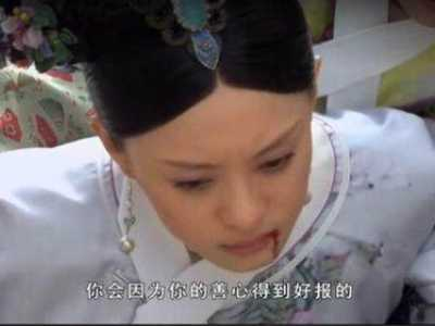 甄嬛传结局 甄嬛说她会有好报但她下场却很凄惨