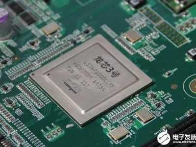 龙芯中科 中国芯的代表