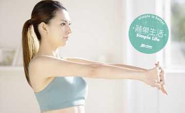 什么时候做运动减肥 每天运动多长时间可以减肥