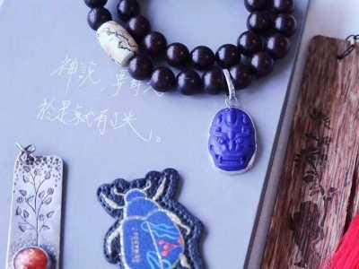 紫檀手串 小叶紫檀包浆对比照
