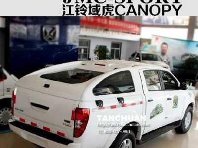 皮卡车运动款 江铃域虎皮卡车专用的运动款后箱盖
