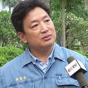 李华林简历 吴恩来任中石油董事会秘书