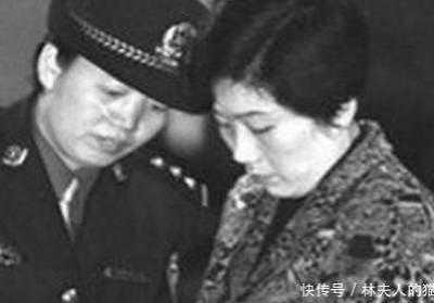 中国女性干部有多少 她是中国第一漂亮女贪官