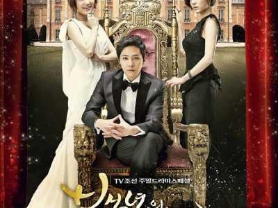 百年的新娘10 2014韩国TV朝鲜周末剧《百年的新娘》全16集