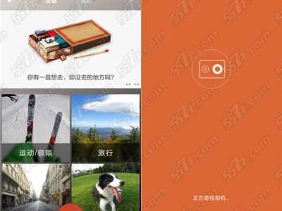 小蚁运动手机怎么用 小蚁运动相机app使用方法介绍