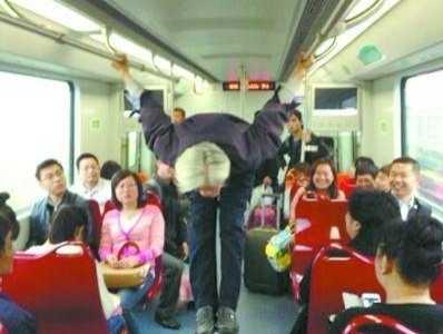 """史上最奇葩的老头图片 七旬老人地铁内练""""双杠""""翻跟头"""