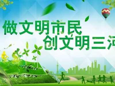 地铁限行 北京本周末实施交通管制