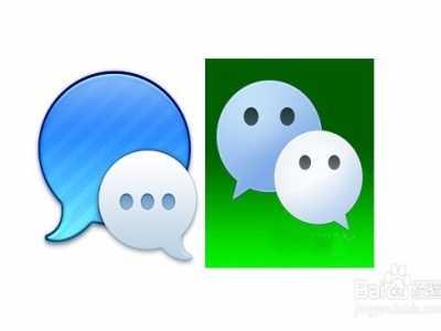 苹果4S微信运动授权 微信运动步数为零怎么回事