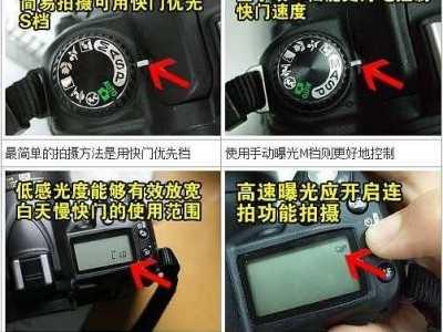 D90如何拍摄运动的人和物体 尼康D90拍摄运动物体技巧