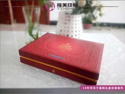 孕妇保健品红色盒子 保健品盒包装定制是烫红金还是烫黄金