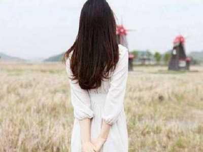女人纯的表现 女人是单纯还是花心一目了然