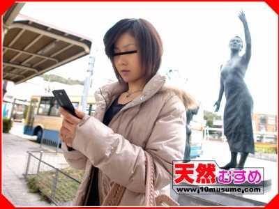 素人りえ番号10musume-031207_01在线观看