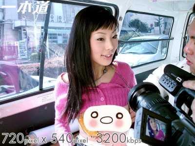 濑户彩番号1pondo-042906_872 BT种子下载