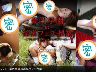 水野礼子番号1pondo-051711_095封面 水野礼子最新番号封面
