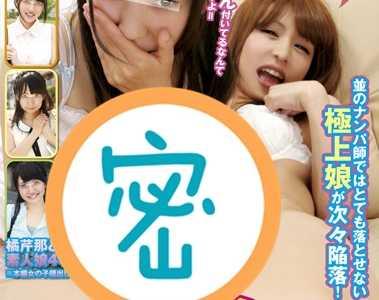 番号iene-318迅雷下载