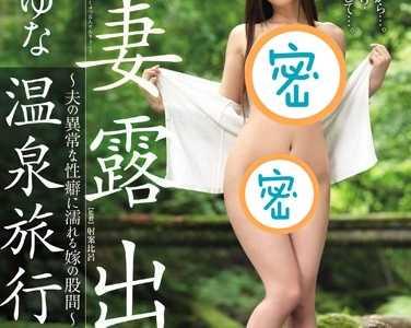 椎名由奈(椎名ゆな)番号jux-491封面 椎名由奈(椎名ゆな)番号