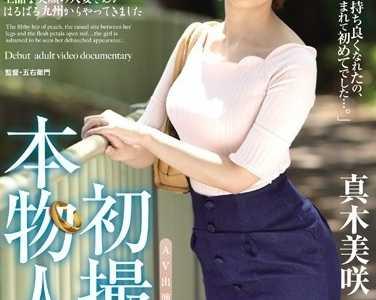 真木美咲番号jux-654封面 真木美咲所有封面大全