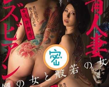 篠田步美番号jux-874 magnet磁力链接下载