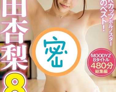 冲田杏梨,观月茜番号mibd-863在线播放
